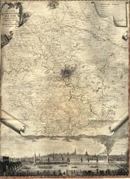 1766 План Царствующего града Москвы