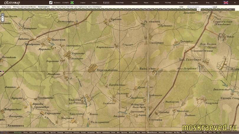 1923 Карта окрестностей Москвы, фрагм.