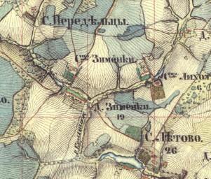 1852 Верстовка окрестностей Москвы, фрагмент