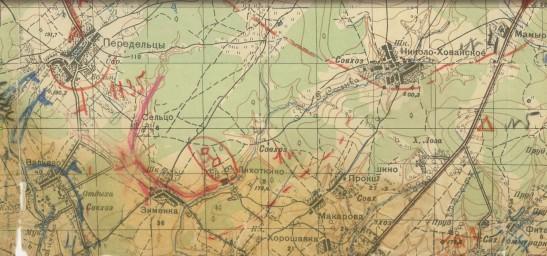 1929 РККА, Передельцы, 1:50000