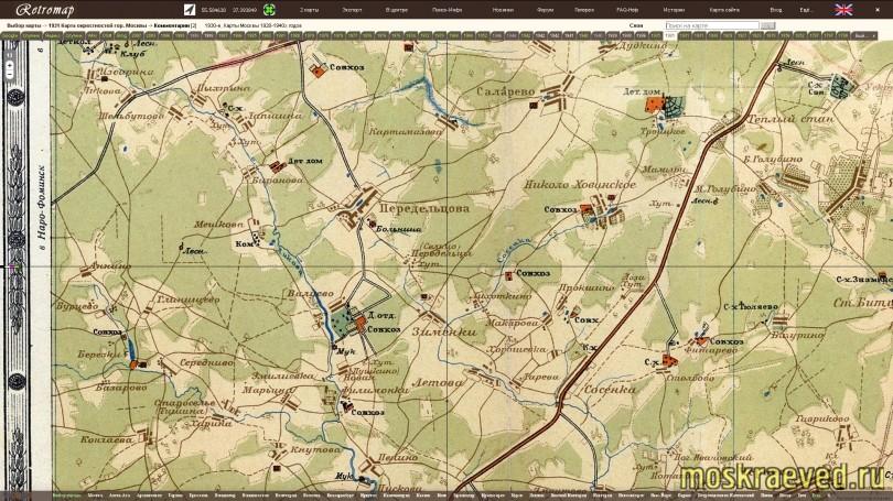 1931 Карта окрестностей Москвы, фрагм.