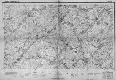 1931 Москва и окрестности, 1926-1931, Госкартогеодезии, N37-15