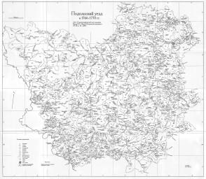 Подольский уезд -1766(Кусов)