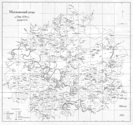 Московский уезд - 1766(Кусов)