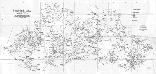 Верейский уезд - 1766(Кусов)