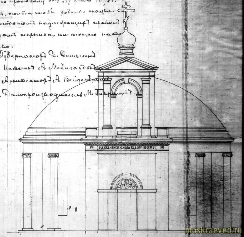 Проект 1893