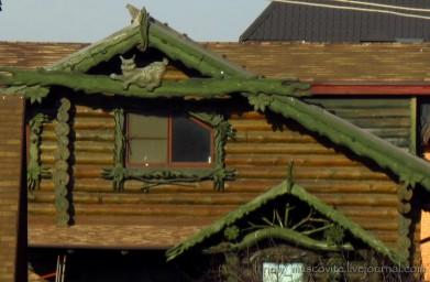 Современный дом, Филимонки