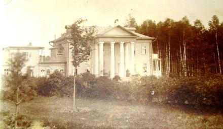 Усадьба Бачурино, 1916