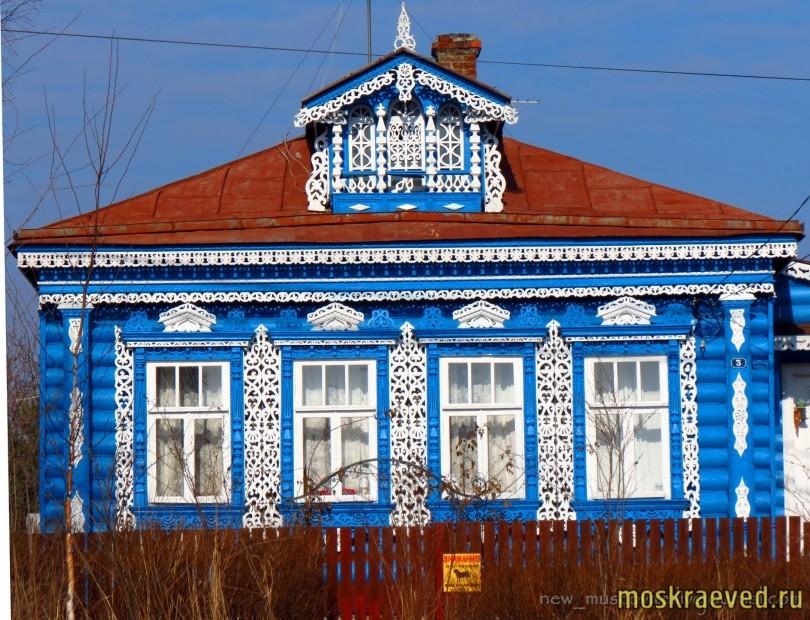 Нижнее Валуево