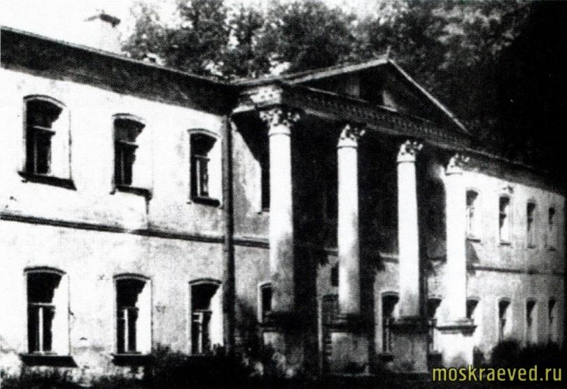 Усадьба Милюково, начало XX века