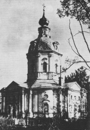 Спасский храм в Вороново, нач. XX века