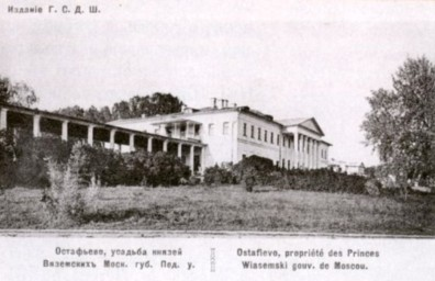 Остафьево, 1899 год