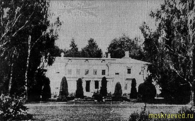 Усадьба Кленово, нач. XX века