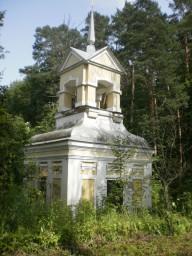 chasovnja-arh-mihaila-mihailovskoe
