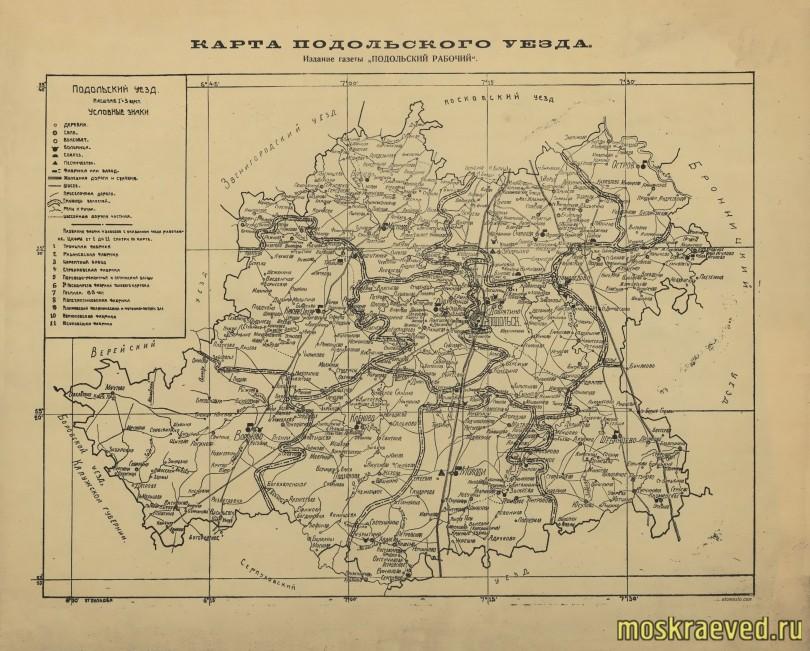 karta-podolskii-rabochii