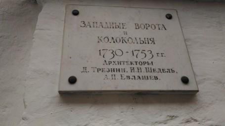 tablichka-2
