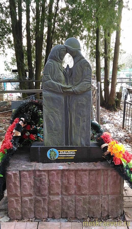 Кладбище пыхтино цена на памятники казани скульптуры