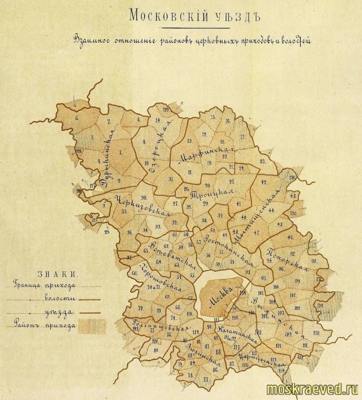 Карта приходов Московского уезда конец 19 века