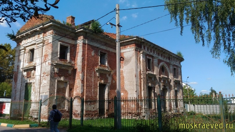 Церковь Митрополита Петра