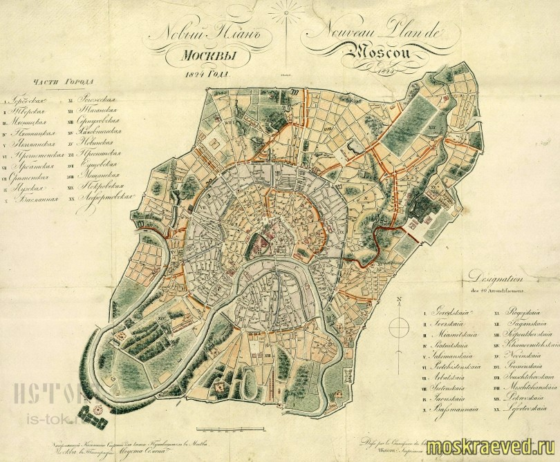План частей Москвы