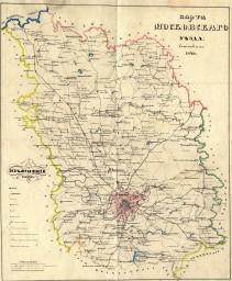 Московский уезд 1849