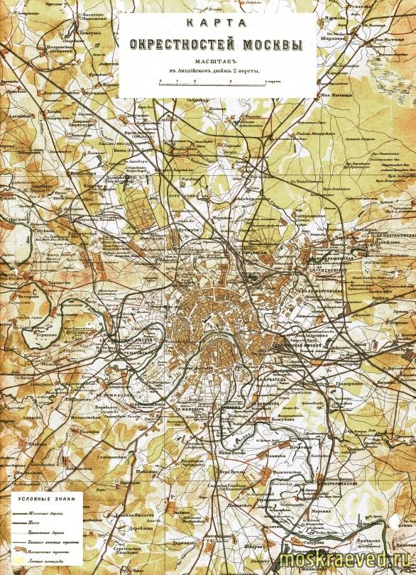 План Москвы 1903 г