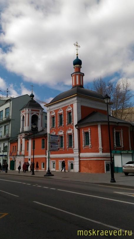 Церковь Николы в Клениках, ул Маросейка